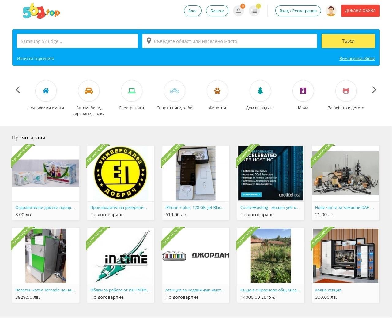 Изграждане и SEO на 5bg.top - prodavalnik.top - безплатни обяви продавалник olx bazar alo СЕО.БГ уеб дизайн СЕО оптимизация, реклама, изграждане на сайтове, маркетинг, изработка на сайтове, уеб дизайн, SEO, онлайн магазини и други
