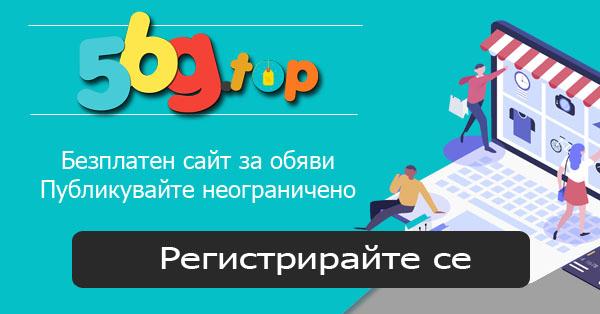 Галерия - Графичен дизайн СЕО.БГ реклама СЕО оптимизация, реклама, изграждане на сайтове, маркетинг, изработка на сайтове, уеб дизайн, SEO, онлайн магазини и други