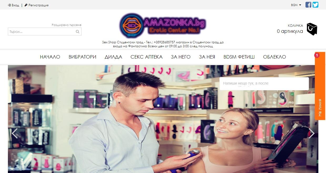 Amazonka.bg - Онлайн магазин за еротични продукти - SEO оптимизация, реклама, маркетинг