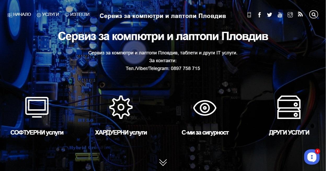 Plovdivpc.ml - Сервиз за компютри и лаптопи Пловдив - изграждане на сайт, SEO, Wordpress СЕО.БГ уеб дизайн СЕО оптимизация, реклама, изграждане на сайтове, маркетинг, изработка на сайтове, уеб дизайн, SEO, онлайн магазини и други